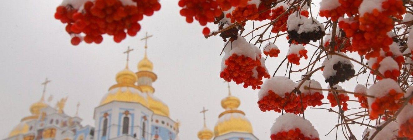 Нестійка зима й прихід весни за розкладом: синоптики розповіли, яка погода чекає Україну в 2017 році