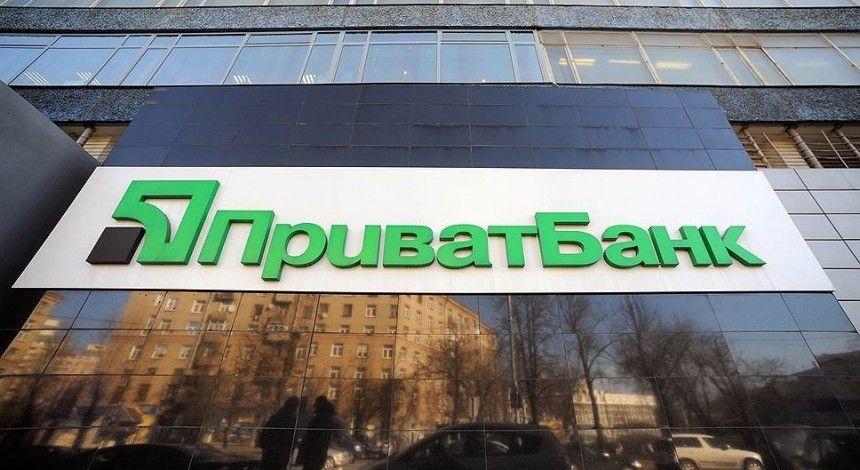 "В Днепре взорвали банкомат ""Приватбанка"""