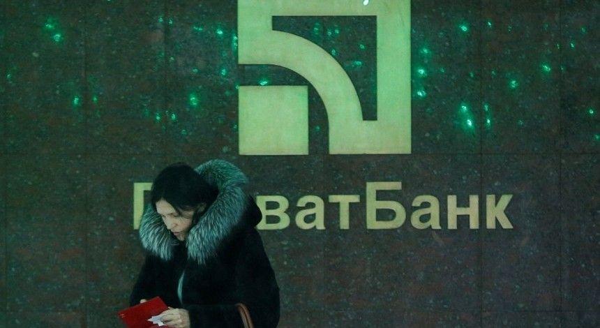 """""""ПриватБанк"""" не требовал национализации и мог выстоять собственными силами - экс-глава НБУ"""