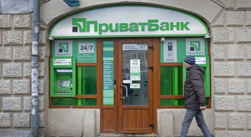 PrivatBank posts almost US$418 mln in profit in 2018