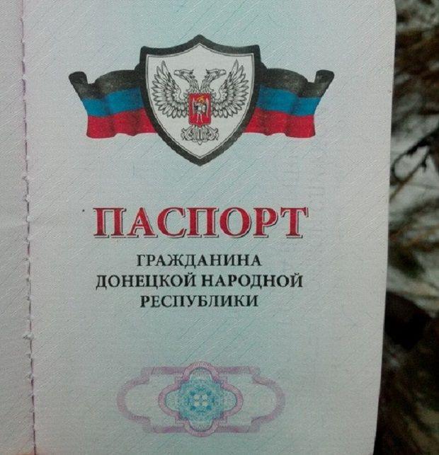 """Правоохоронці виявили паспорт """"громадянина ДНР"""" / ssu.gov.ua"""