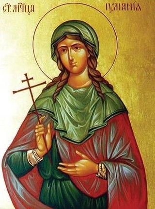 """Результат пошуку зображень за запитом """"Святої мучениці Юліянії, що з Никомидії"""""""