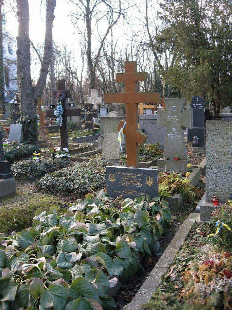 До цього часу ренту за могилу Олесі платив чех українського походження / zn.ua Ігор Булига