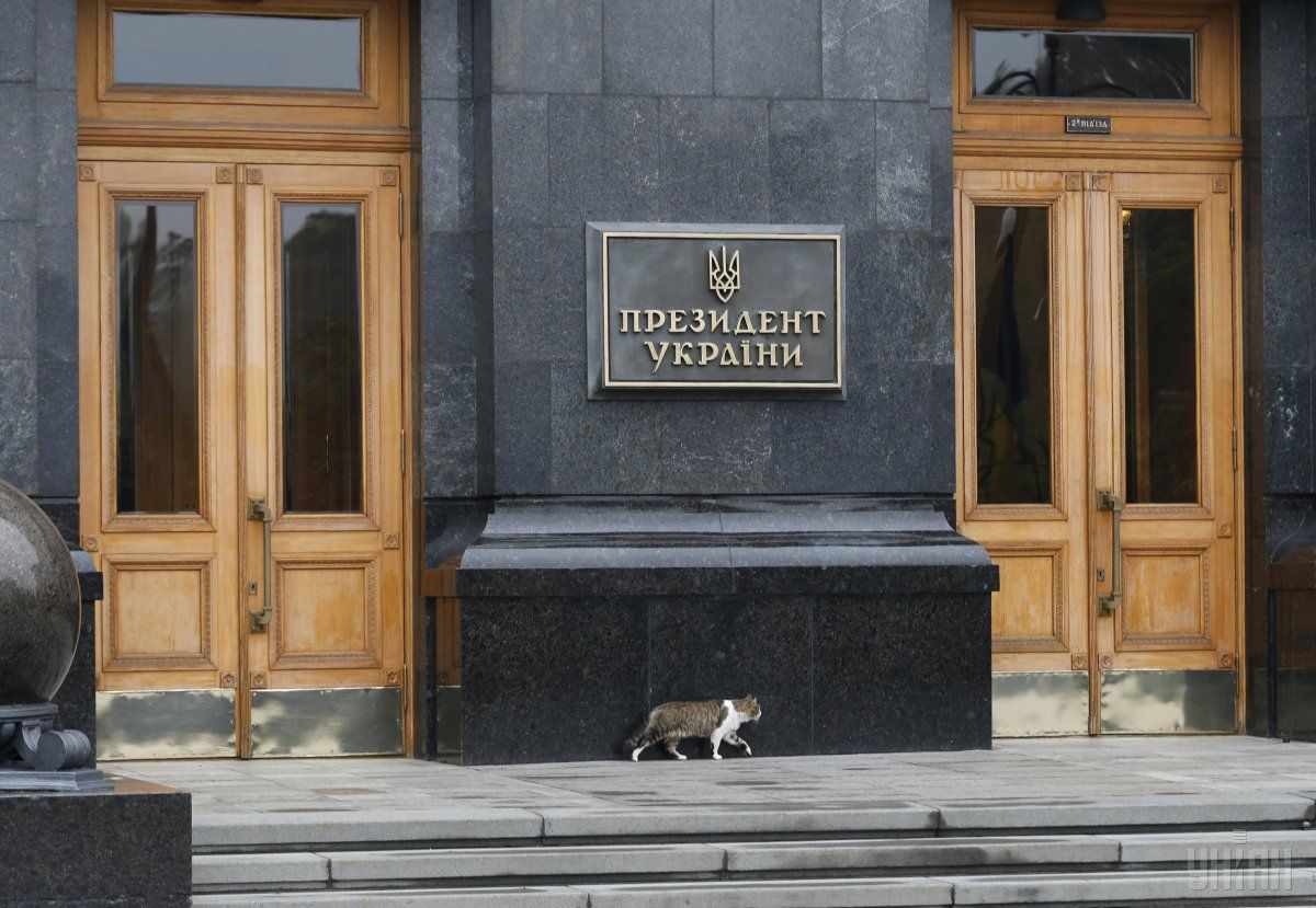 Ранее Зеленский заявил, что в случае победы во втором туре президентских выборов, собирается переехать из Администрации Президента на Банковой / фото УНИАН