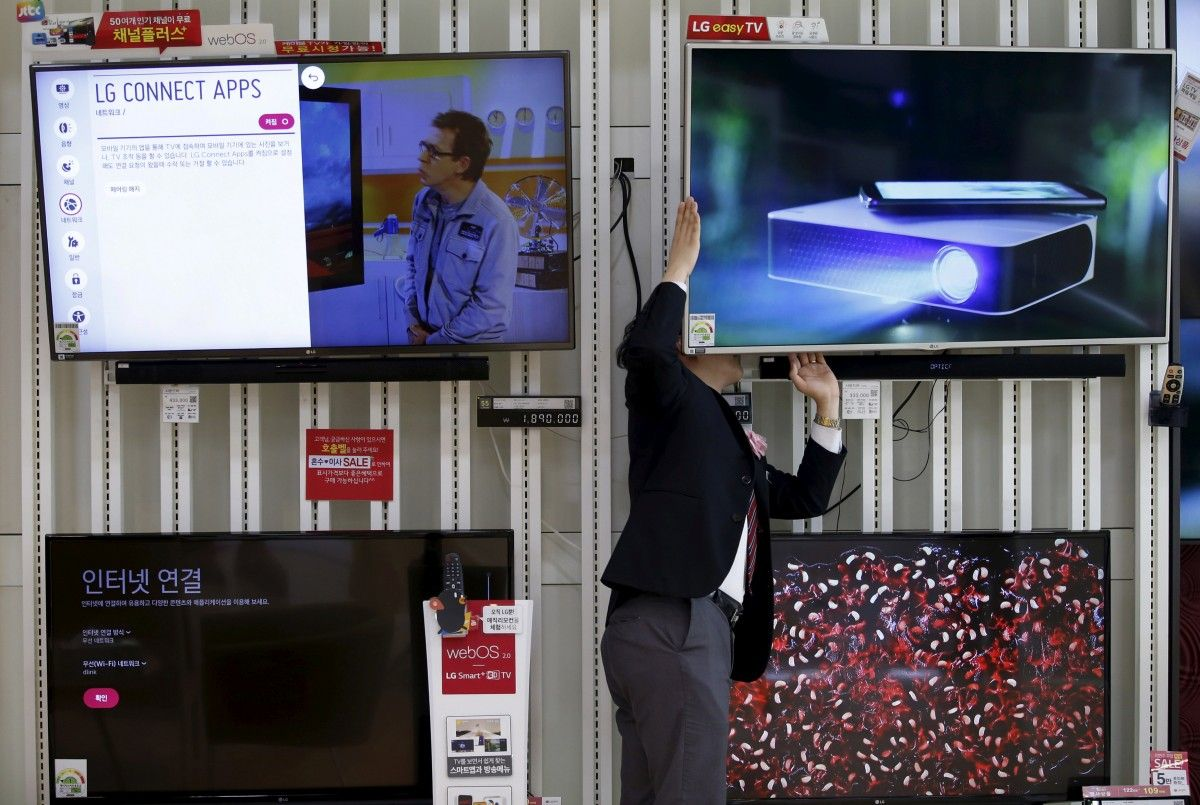 Ukraine switching off analogue TV signal - news about economy