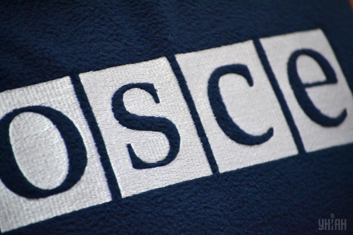 The OSCE SMM continues to monitor the withdrawal of weapons in Donbas / Photo from UNIAN