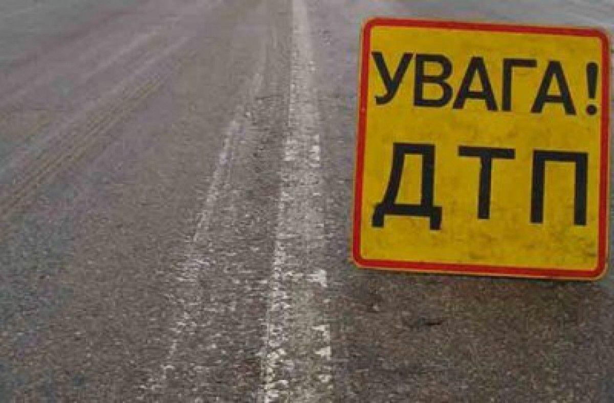 Водитель скрылся с места ДТП / mk.gov.ua