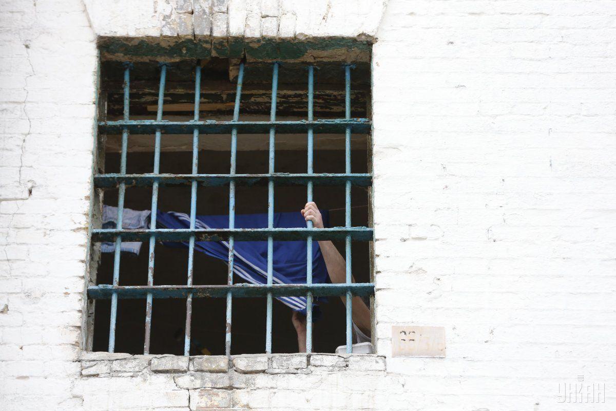В Винницком СИЗО убили заключенного / фото УНИАН