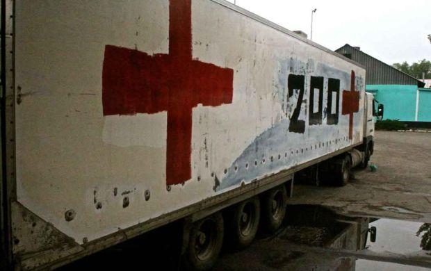 На транспортномузасобі був напис «Вантаж-200» \ news.vice.com/Harriet Salem