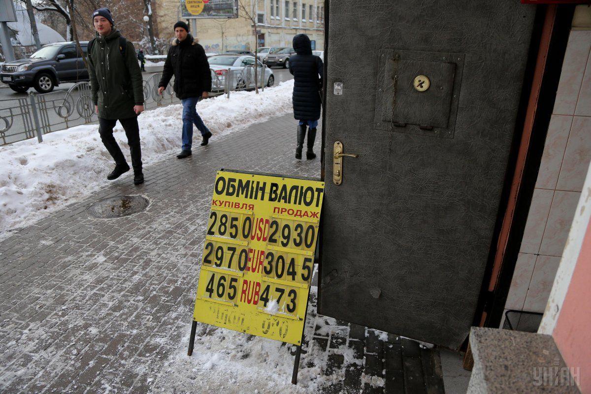 Гривня на міжбанку до закриття торгів встановилася на рівні 27,65/27,75 грн/дол. / Фото УНИАН