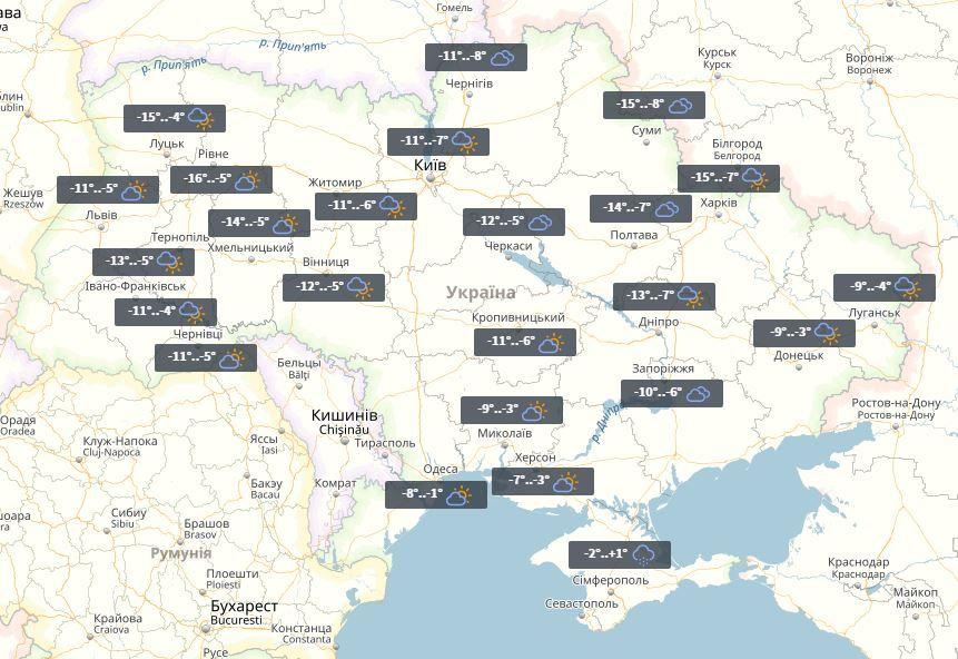 Погода на 18 січня / УНІАН