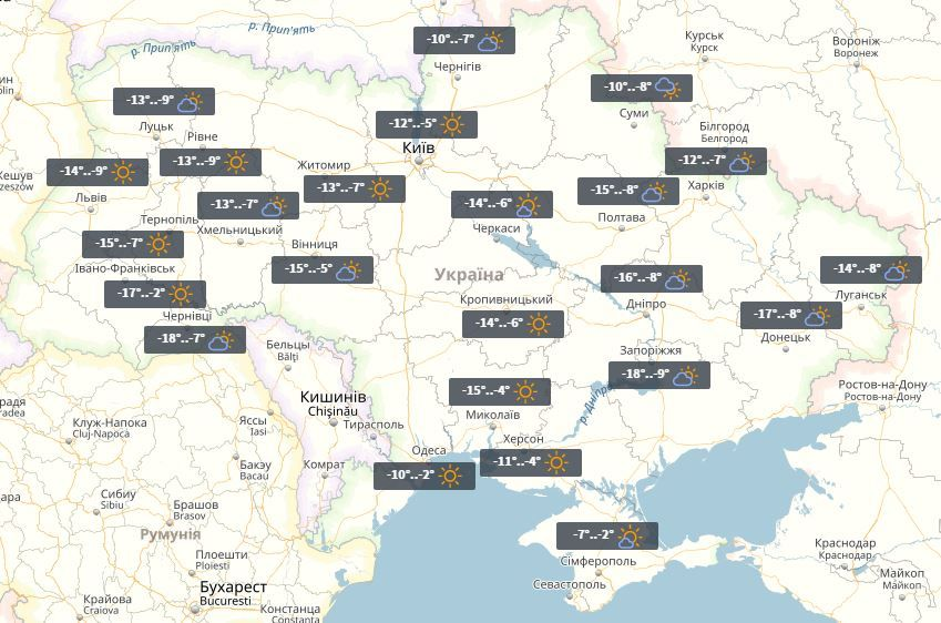 Погода на 20 січня / УНІАН