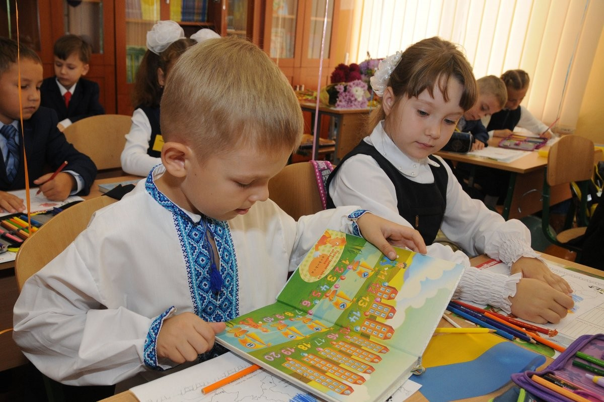 В школах возобновились занятия после каникул / Фото: УНИАН