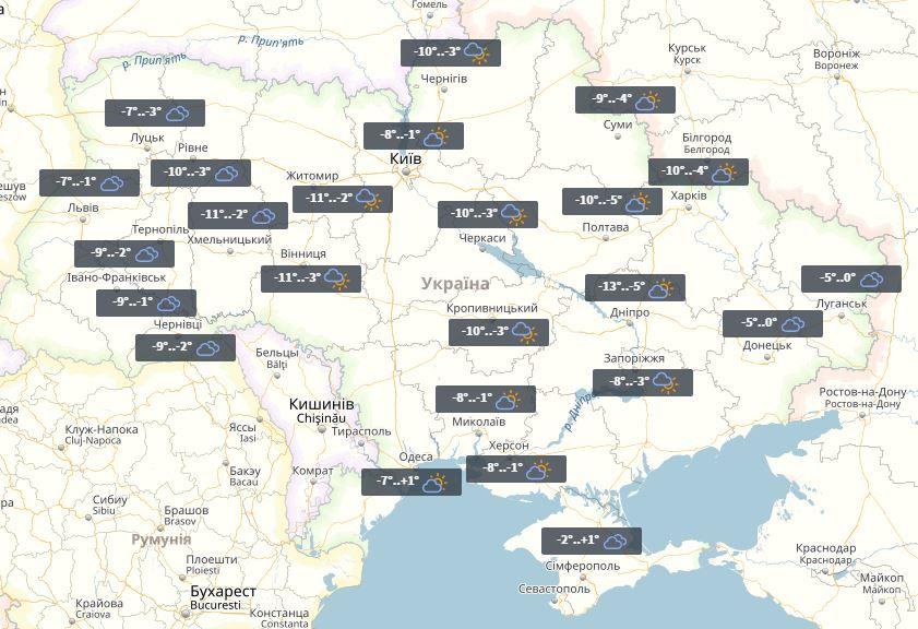Погода на 17 січня / УНІАН