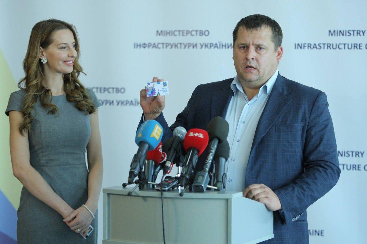 Борис Филатов презентовал единый билет / УНИАН