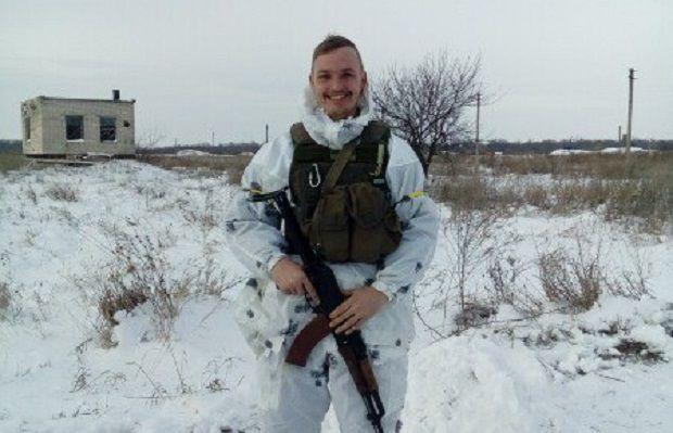Бойцу было 29 лет / pravda-kr.com.ua