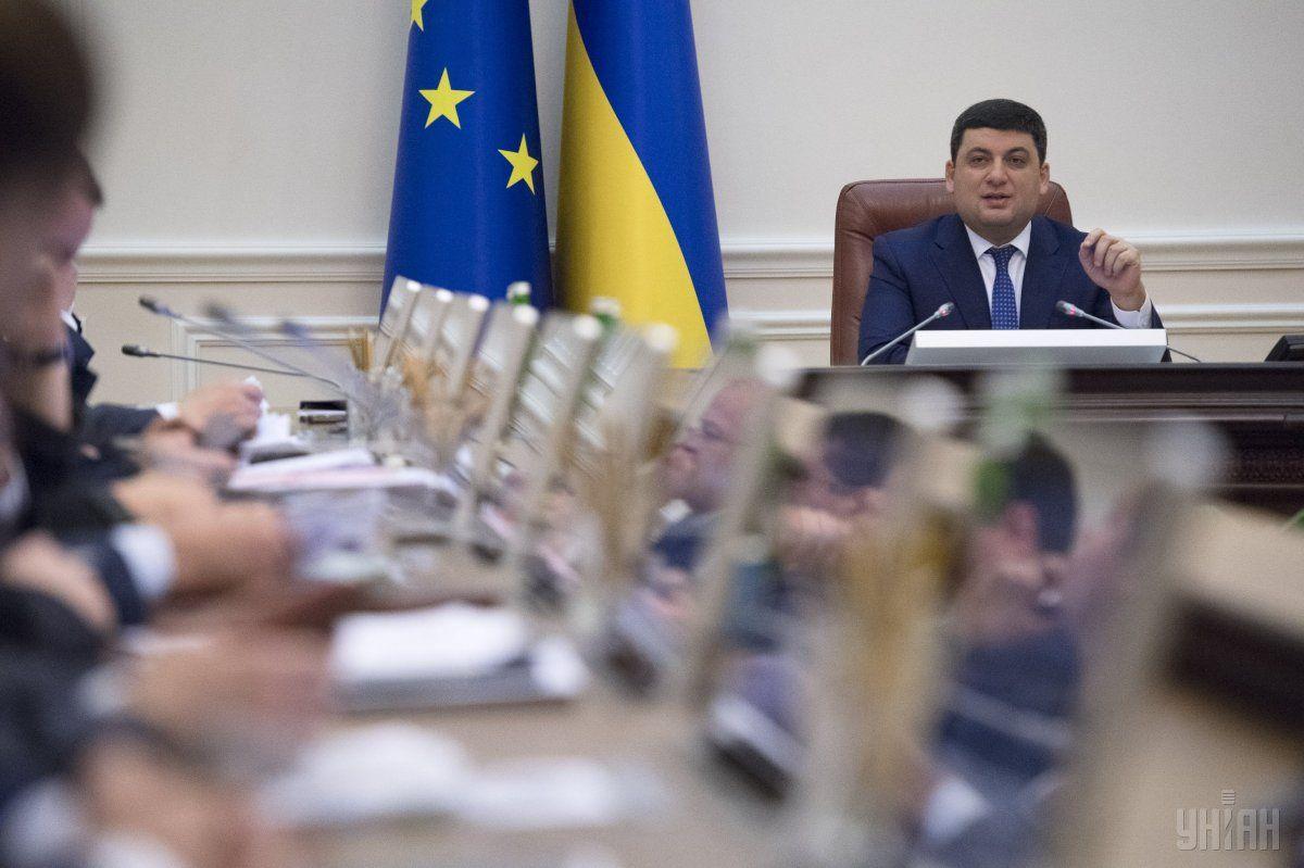 Правительство создало комиссию по импортозамещению / фото УНИАН