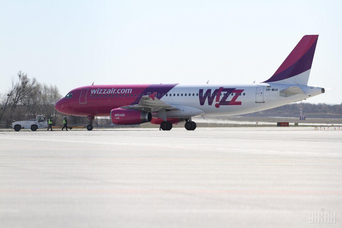 Wizz Air объявил о скидки на авиабилеты / Фото УНИАН