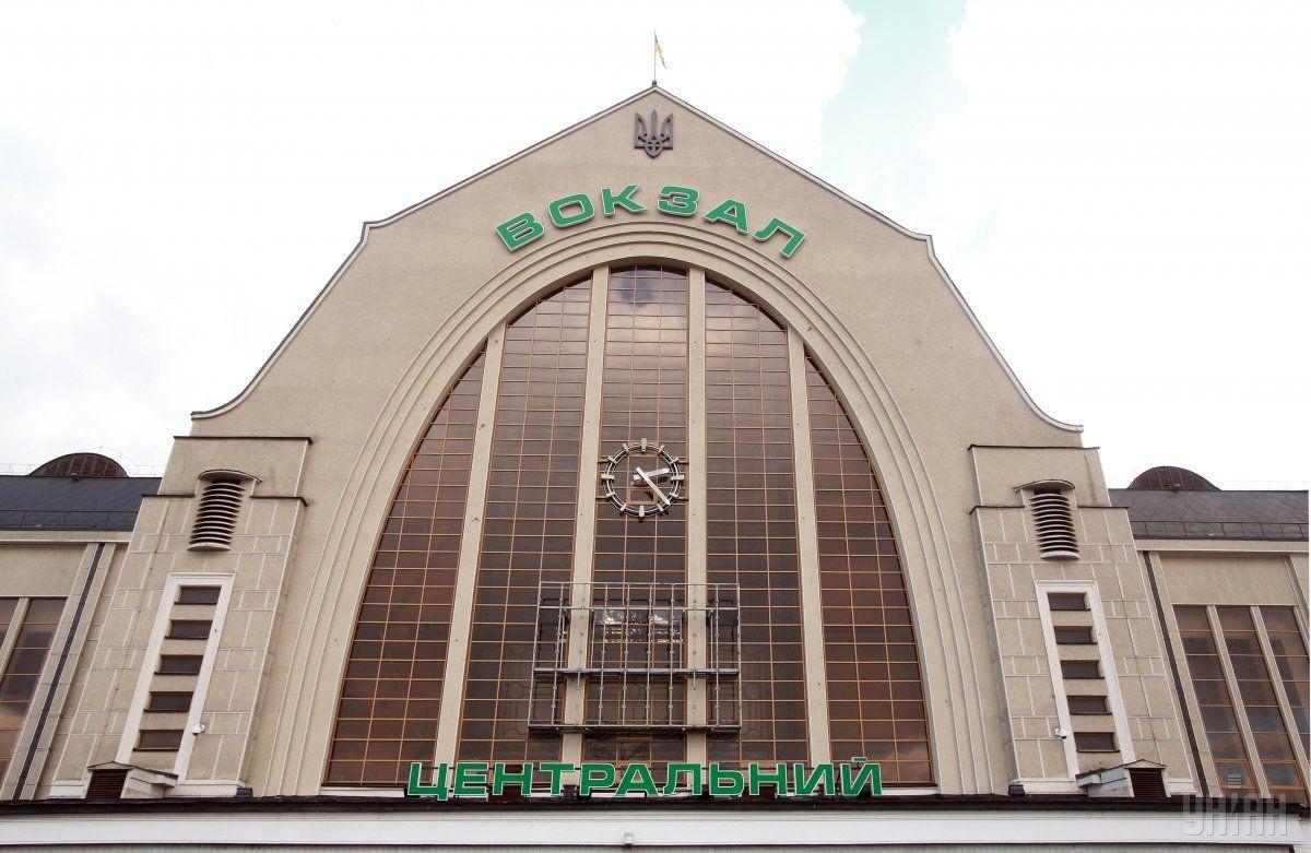 В Киеве закрыли здание вокзала из-за сообщения о минировании / Фото УНИАН