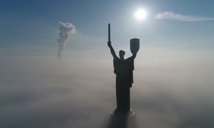 Киевлян предупреждают о тумна / Скриншот