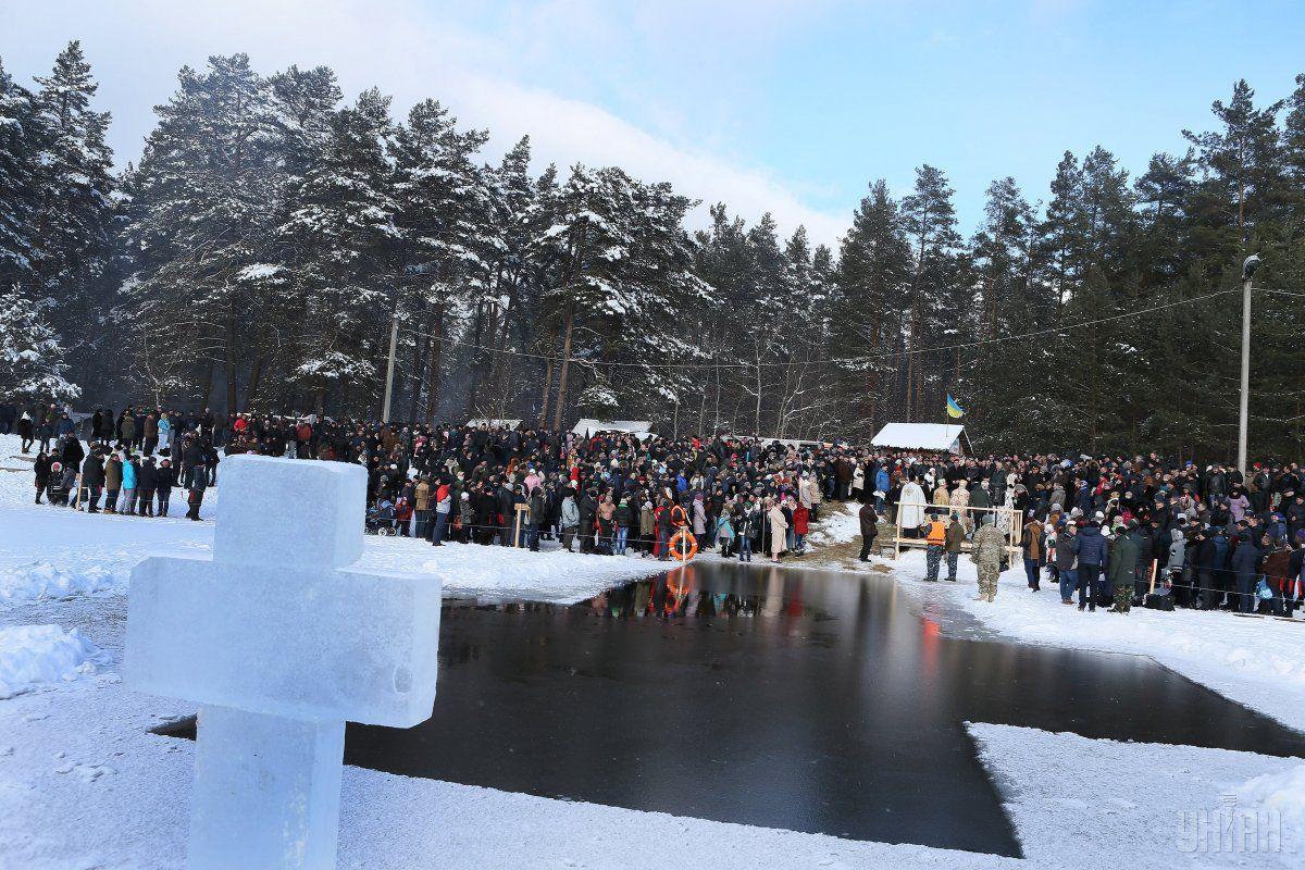 Христианский мир отмечает праздник Крещения 19 января / УНИАН