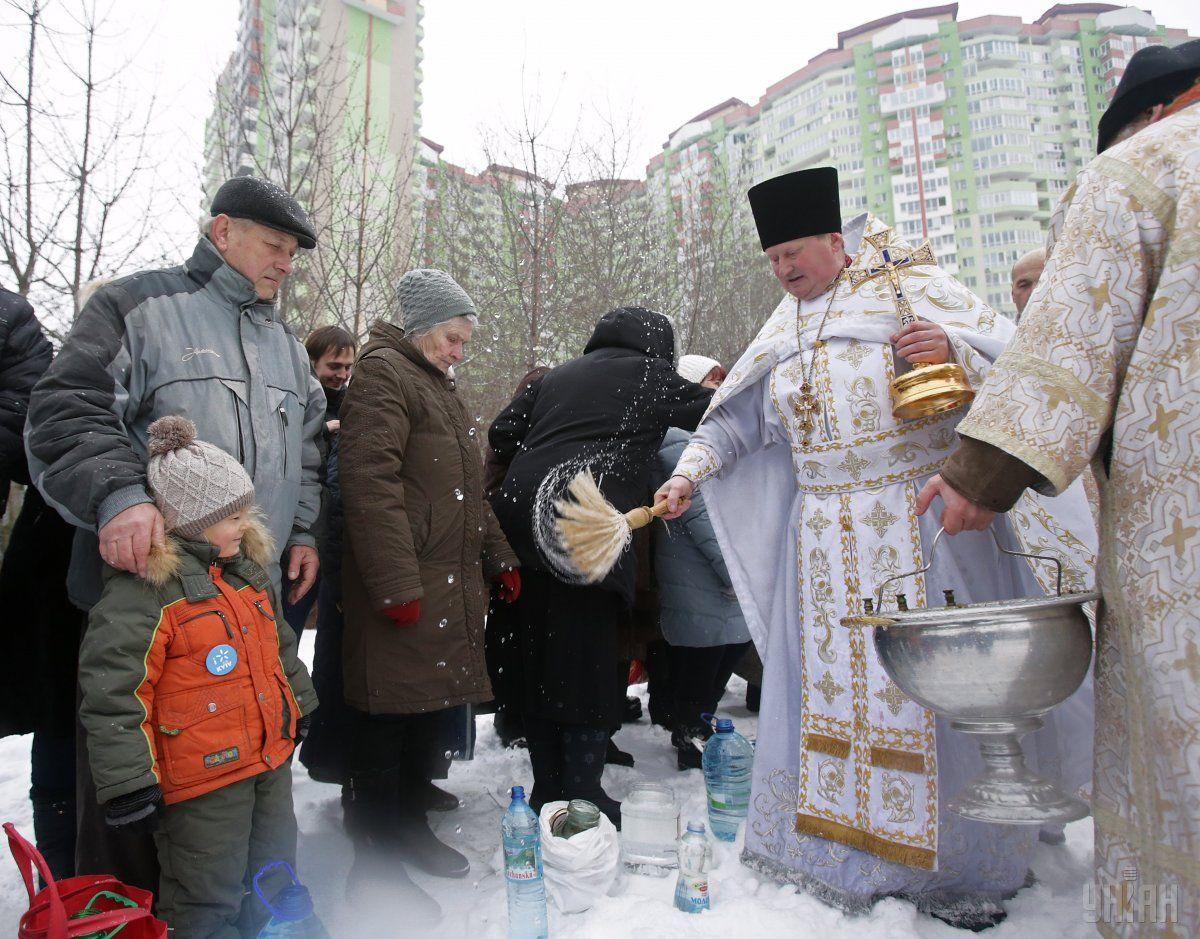 У Львовічерез карантин скасували традиційне загальноміське освячення води \ фотоУНІАН