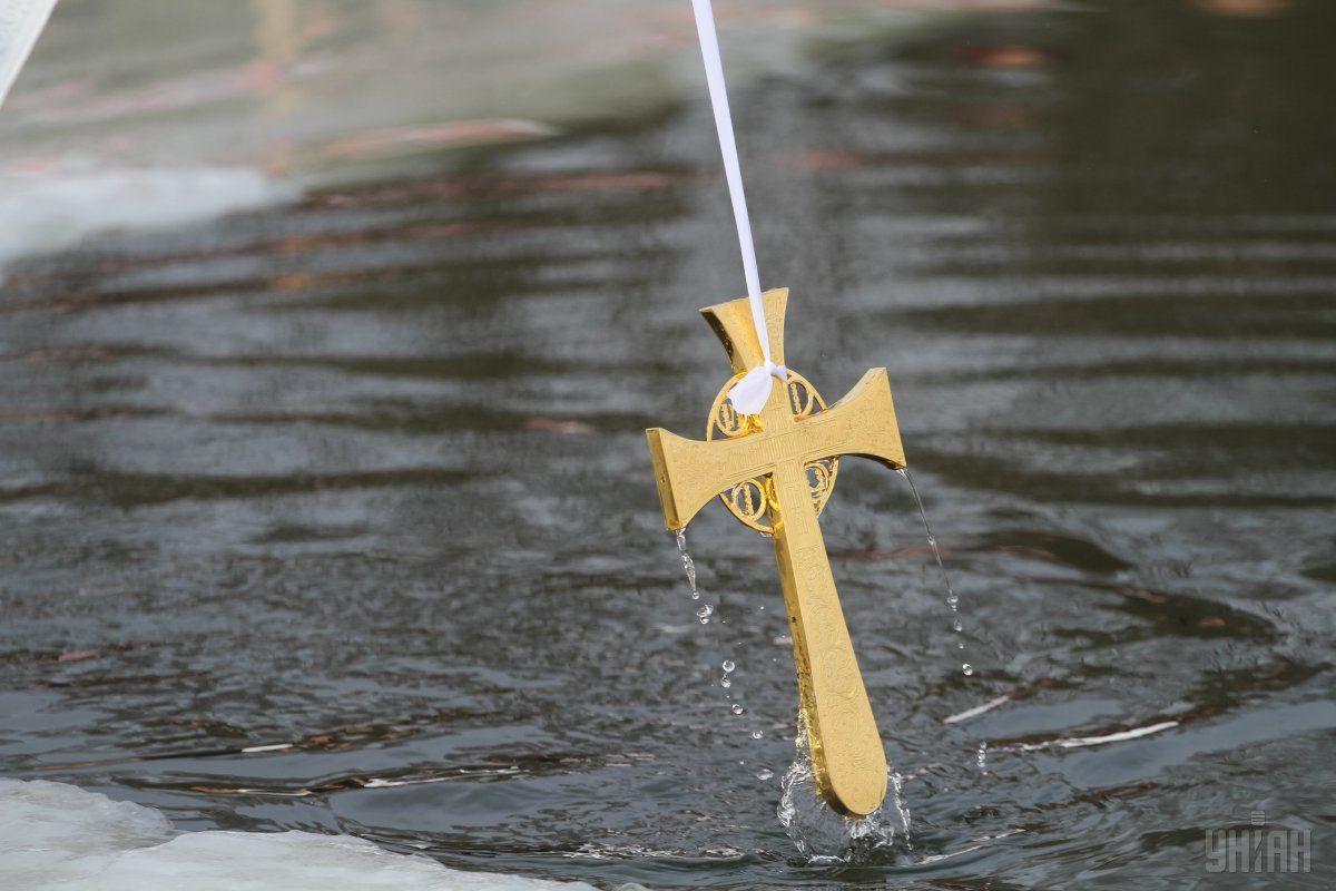 19 января отмечаю Крещение Господне / фото УНИАН