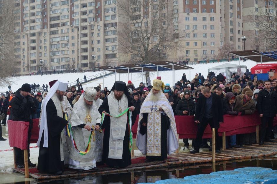 Центр информации УПЦ / athos-ukraine.com