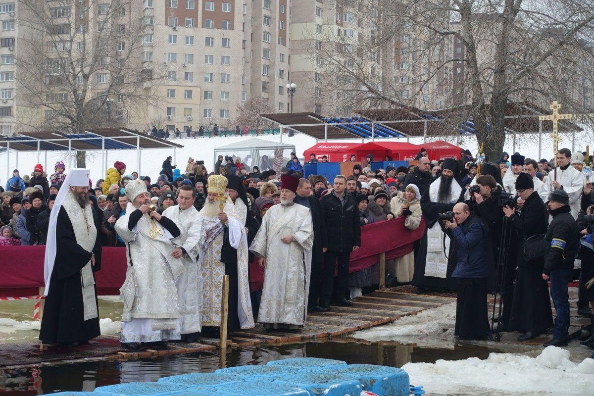 Фото: Центр информации УПЦ / athos-ukraine.com