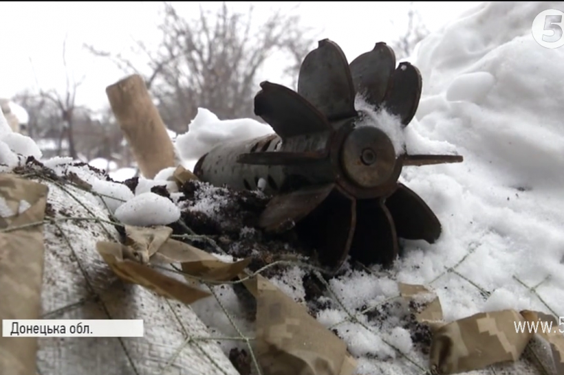 A battle near Avdiyivka was reported on January 19 / Screenshot