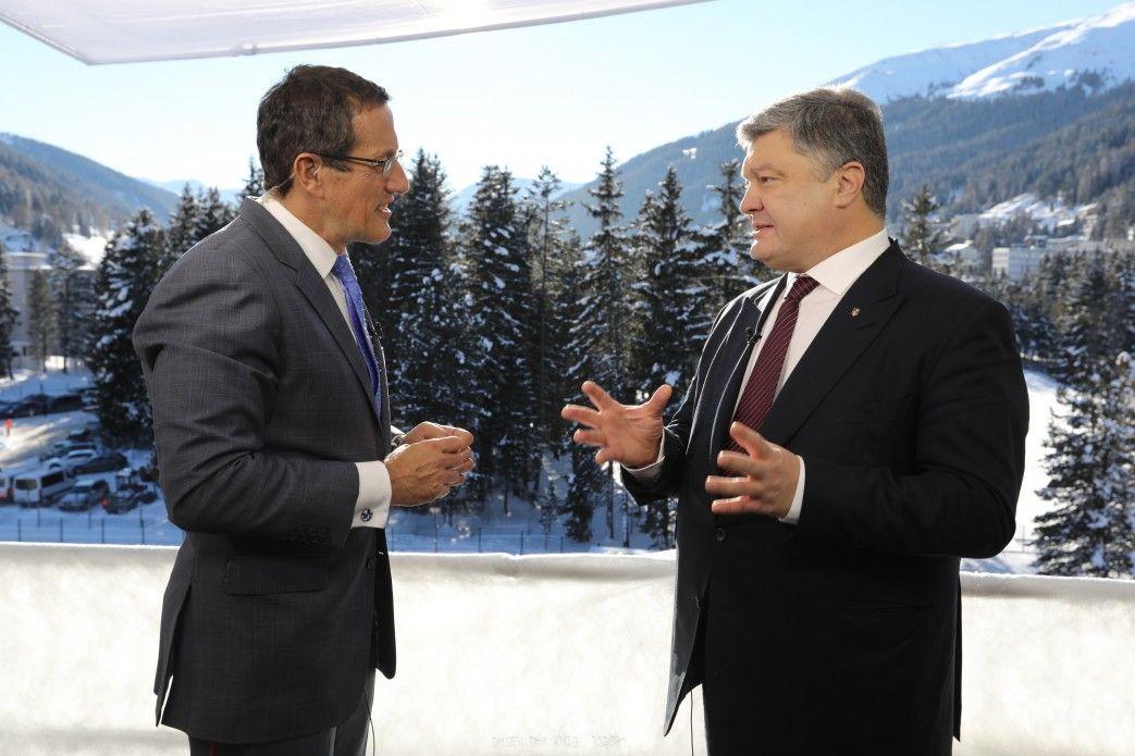 Порошенко объяснил, лидеров считает ответственными за проблемы с глобальной безопасностью / president.gov.ua