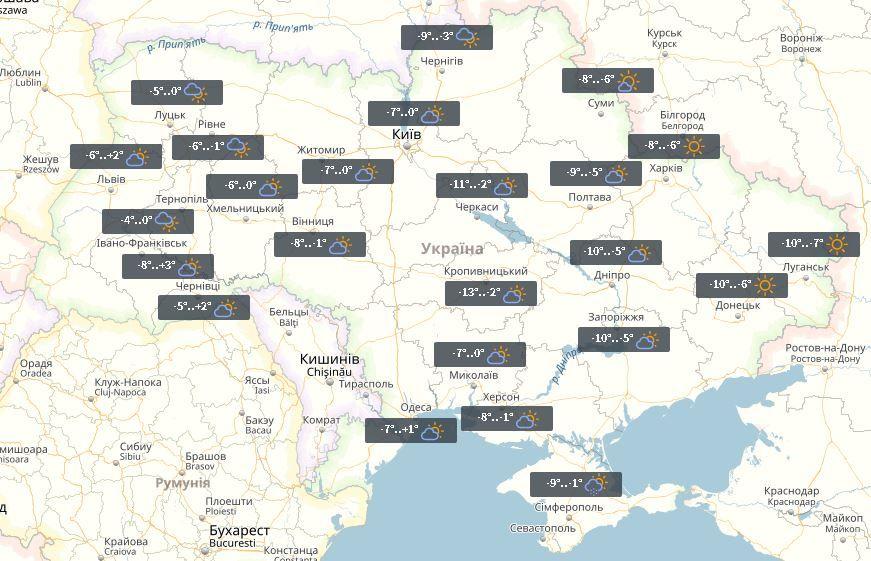 Прогноз погоди на 22 січня / УНІАН