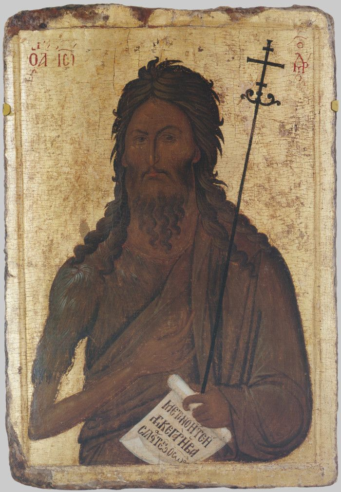 Иоанн Креститель. Византия. Афон. XIV в. Греция. Афон, монастырь Хиландар