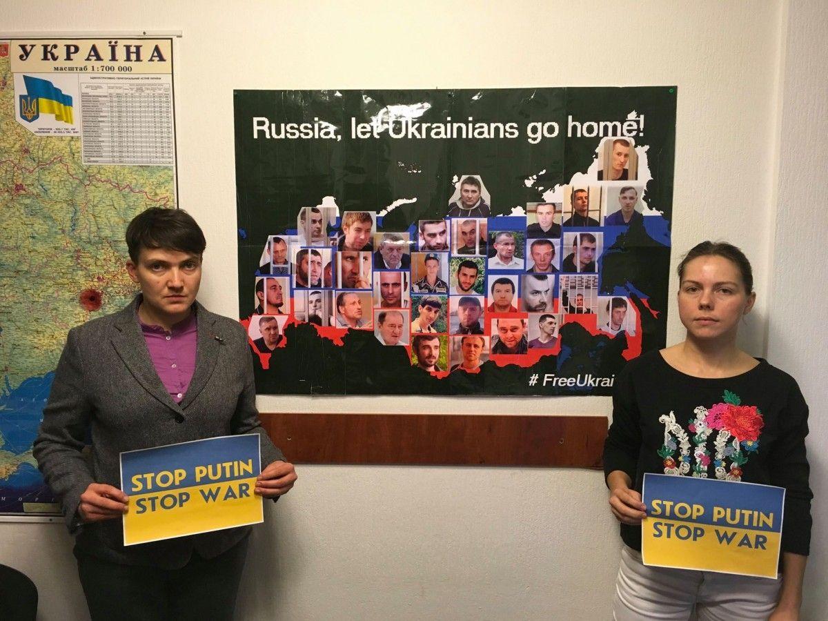 Протест будет против агрессии РФ в Украине / facebook.com/Savchenko.Nadiia