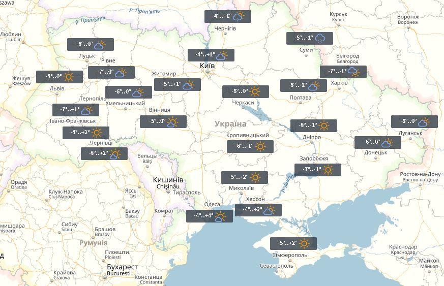 Прогноз погоди на 23 січня / УНІАН