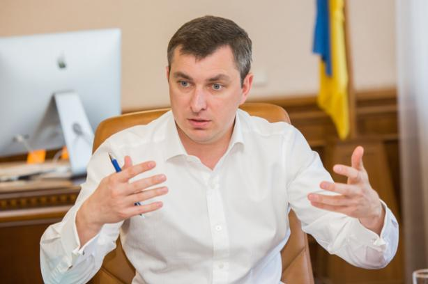 Игорь Билоус / ZN.UA