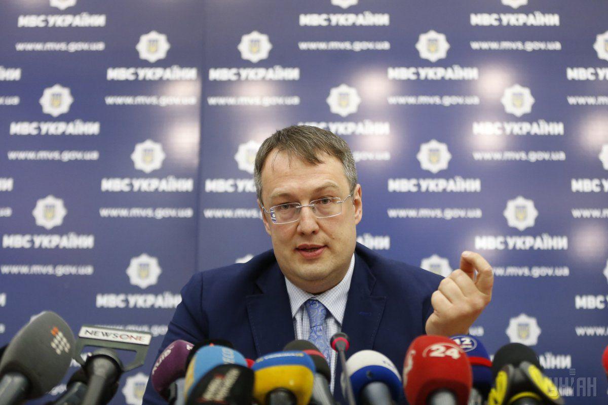 По словам Геращенко, в группу входили около 50 человек / Фото УНИАН