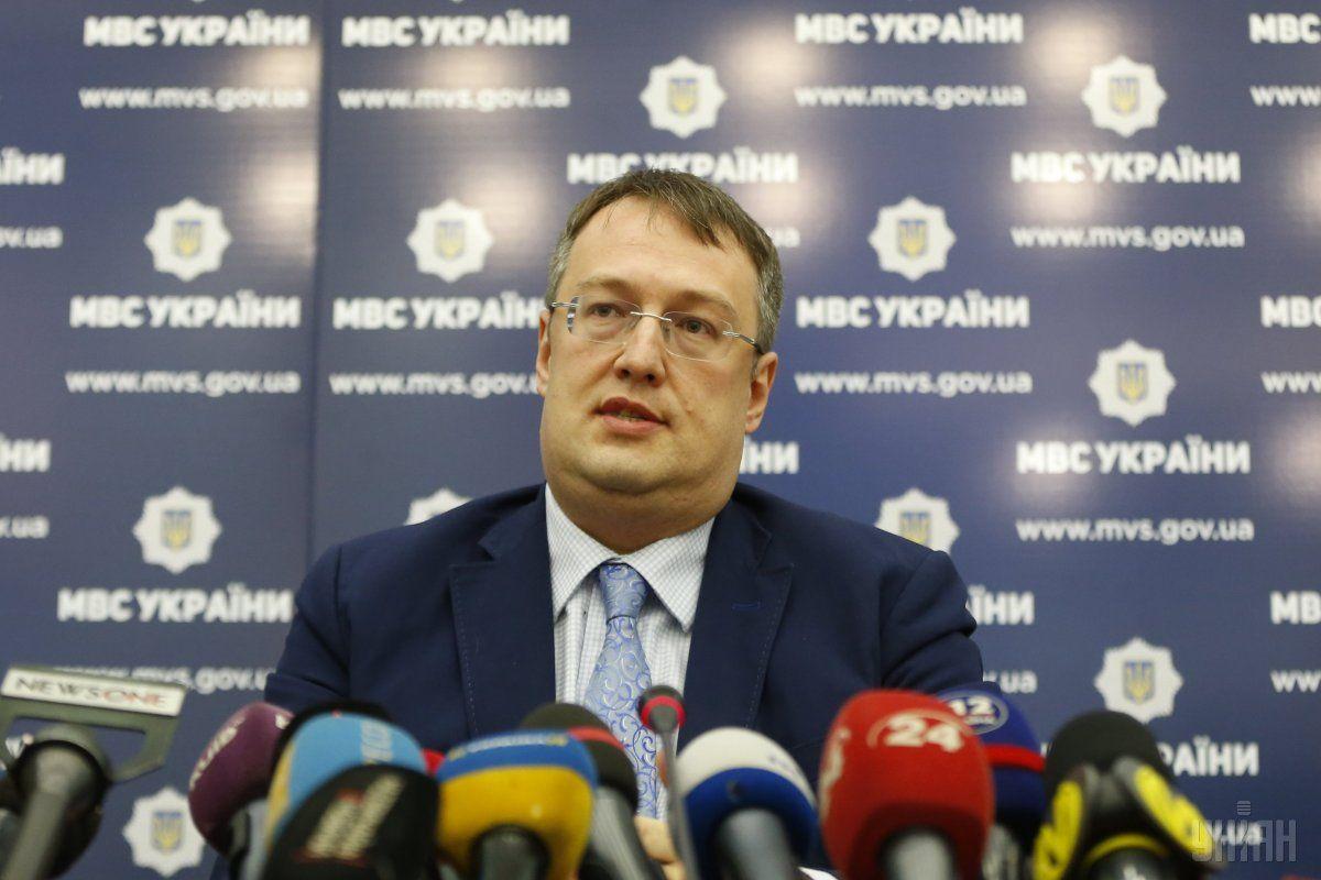 Геращенко, по информации СМИ, сложил с себя полномочия советника Авакова / фото УНИАН