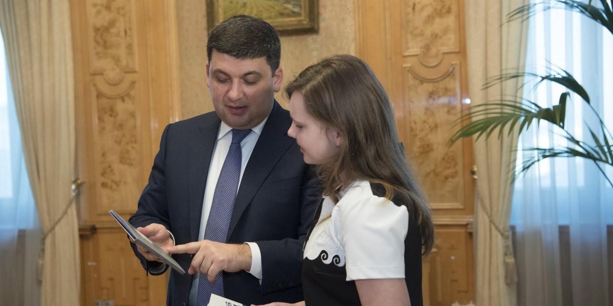Владимир Гройсман и Аня Позднякова / Фото: УНИАН