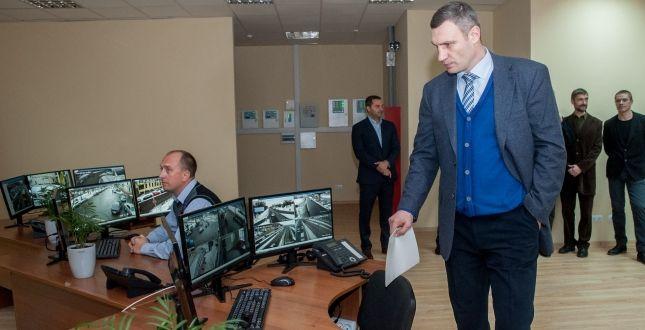 Кличко во время открытия центра / Фото kievcity.gov.ua