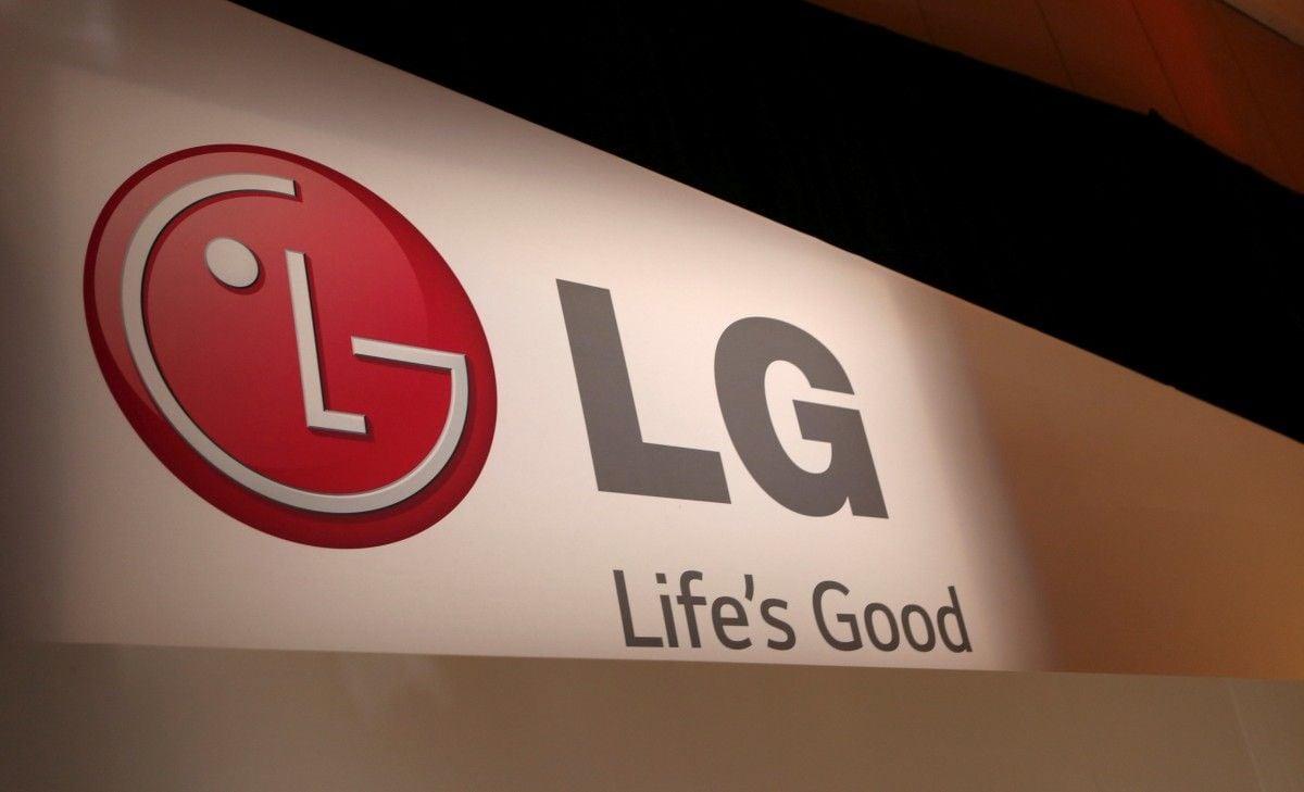 Інвестори сприйняли заяву компанії як попередження про вихід LG з виробництва смартфонів / Ілюстрація REUTERS