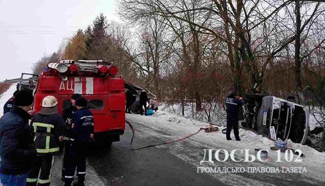 Фото dosie102.te.ua