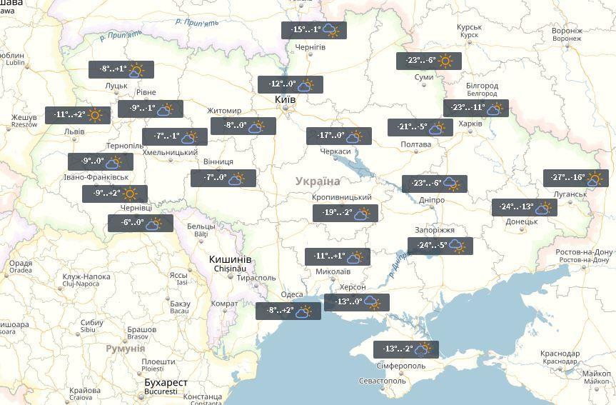 Прогноз погоди на 29 січня / УНІАН