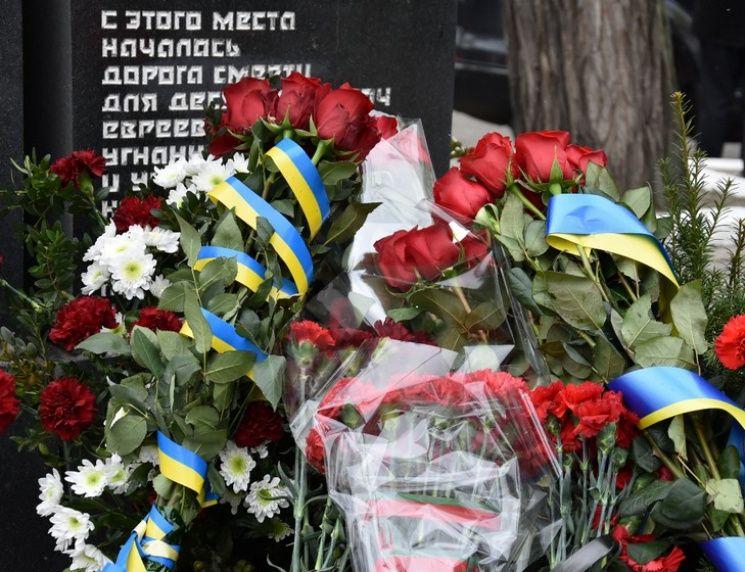 Мемориал жертвам Холокоста в Одессе / фото depo.ua