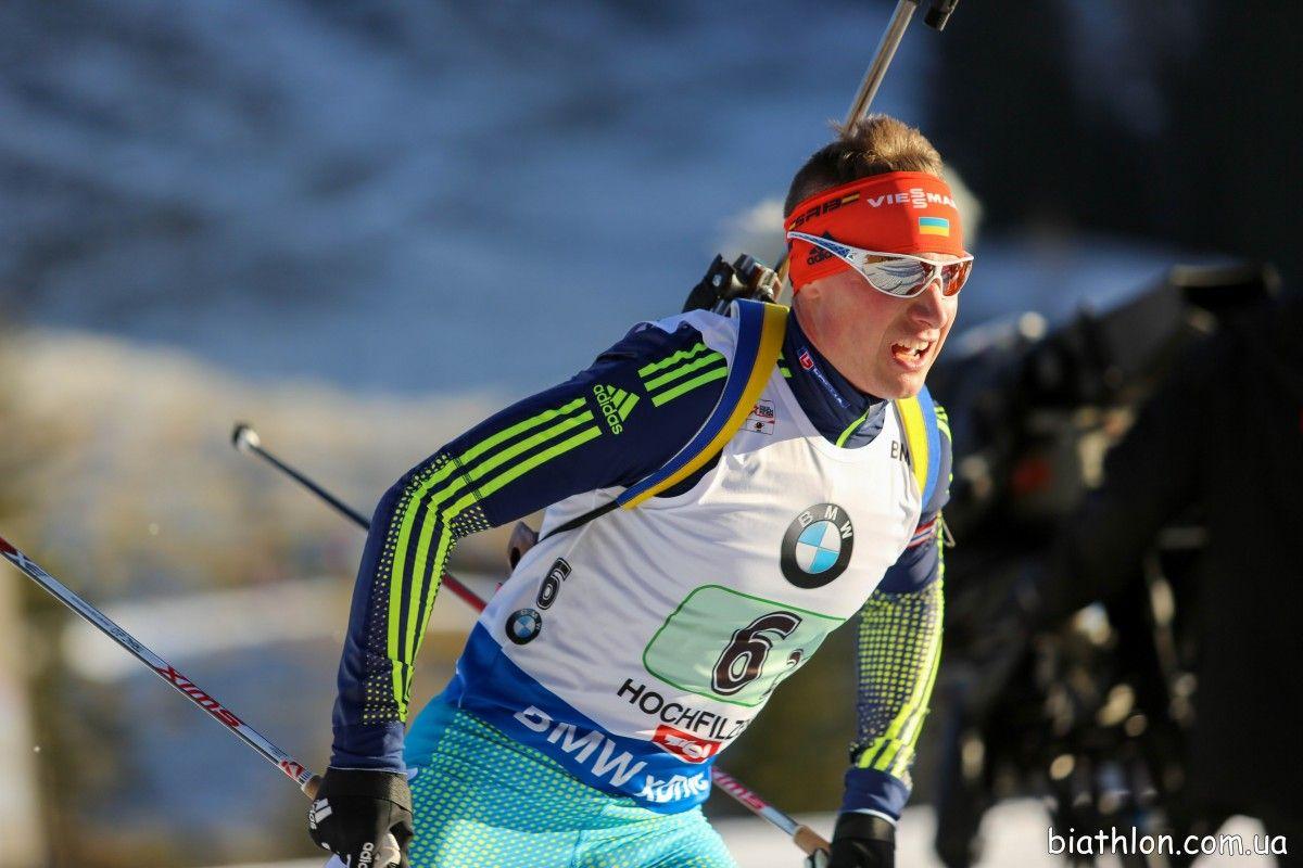 Жирный занял 15-е место в гонке преследования / biathlon.com.ua