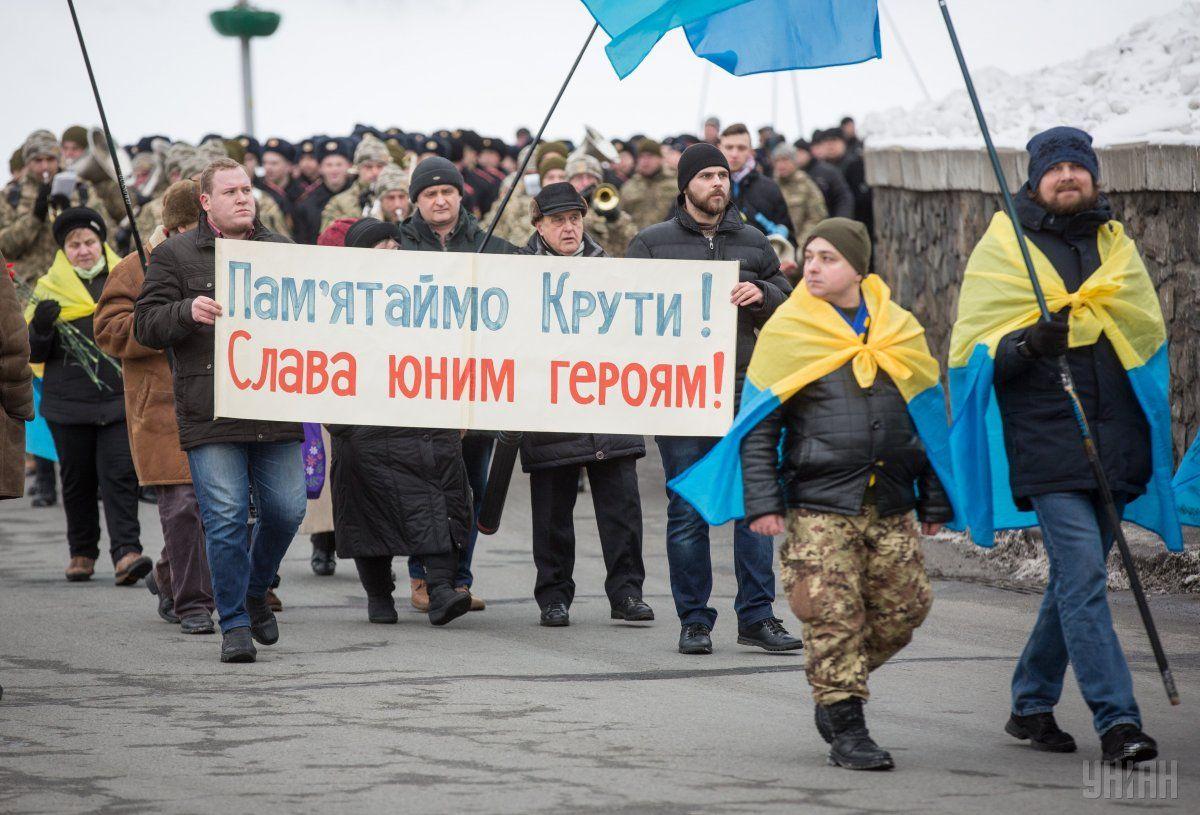 День пам'яті Героїв Крут / УНІАН