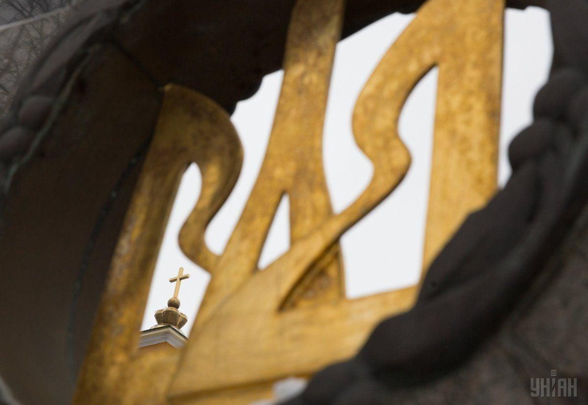 Державний герб України - як виник тризуб, історія герба / фото УНІАН