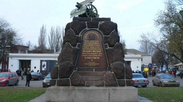 В Киеве снесут памятник-пушку на Арсенальной площади / openarium.ru