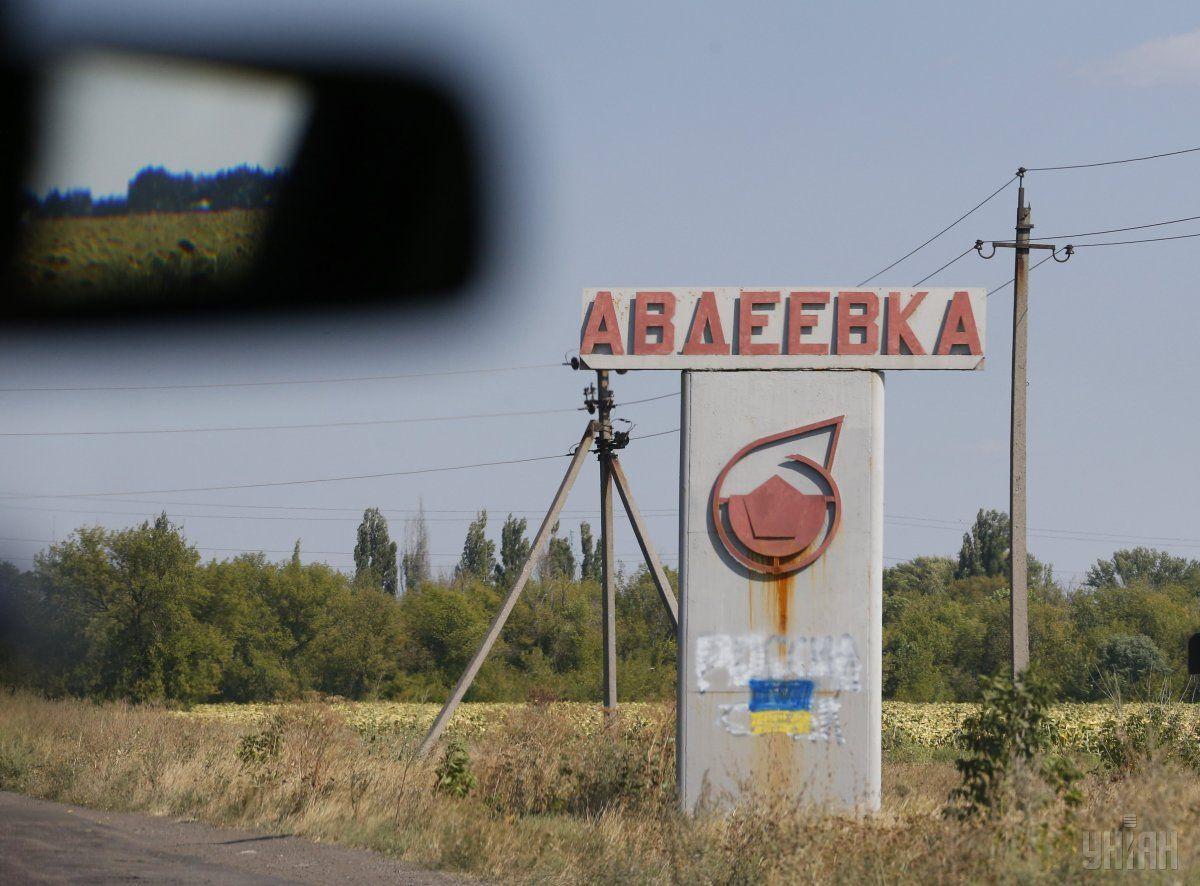 Прифронтова Авдіївка залишилась без газу у червні минулого року / фото: УНИАН
