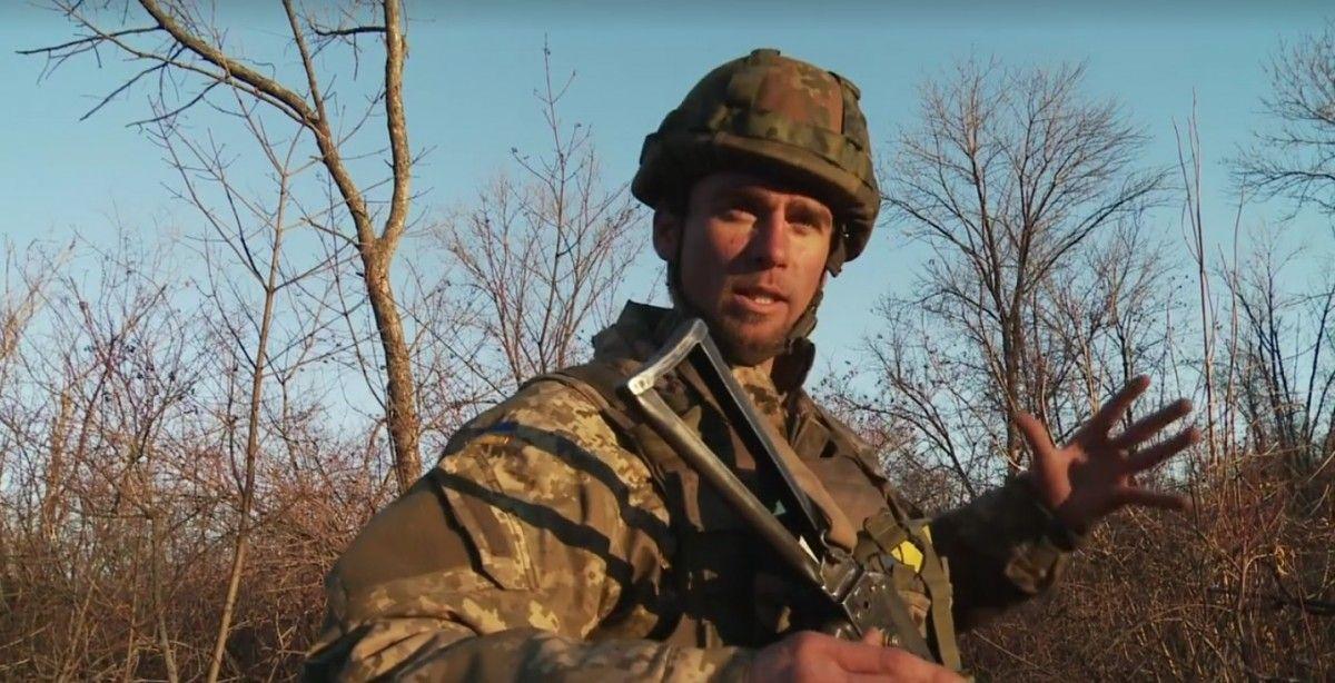 Дмитрий Оверченко погиб в боях с российскими оккупационными войсками под Авдіївкою 29 января / скриншот
